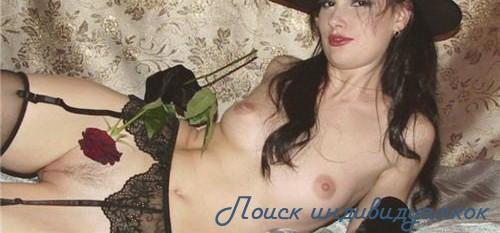 Бляди в Лукоянове (лесби-шоу легкое)