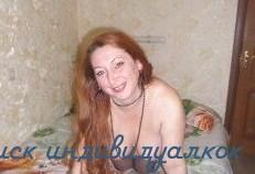 Индивидуалки в Новогродовке с сексом.
