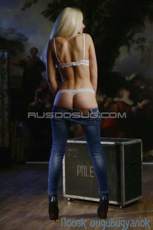 Антота Проститутки тячив цини фистинг анальный