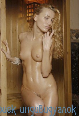 Масква праститутка 44 лет 33