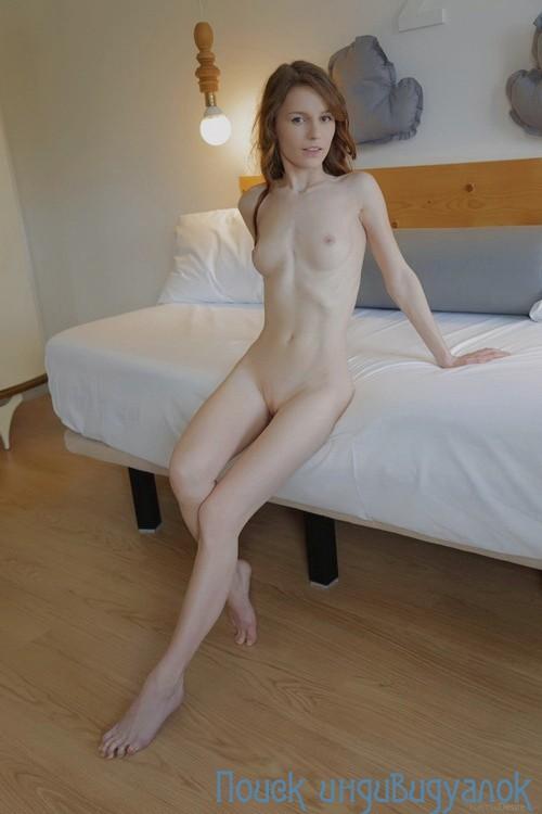 Элюня: секс лесбийский