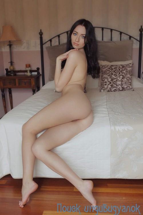 Марья - массаж классический