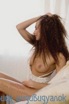 Амина - секс лесбийский