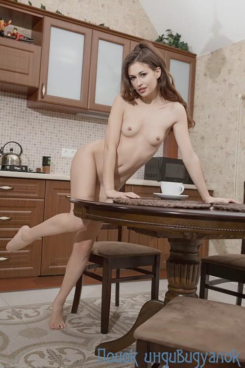 Нижневартовск проститутки 1000 рублей