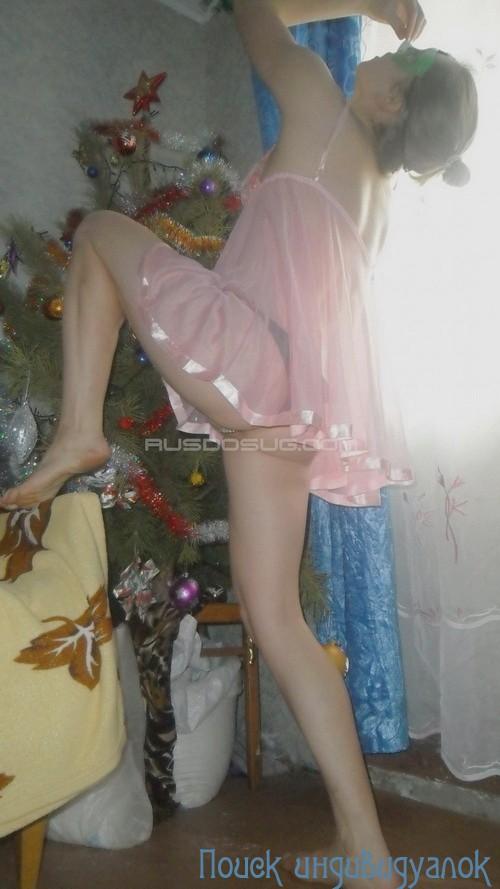 Снят проститутки с болшим груд в киеве